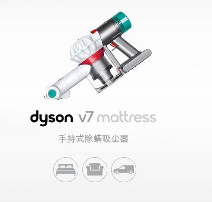 v7 mattress除螨吸尘器维修