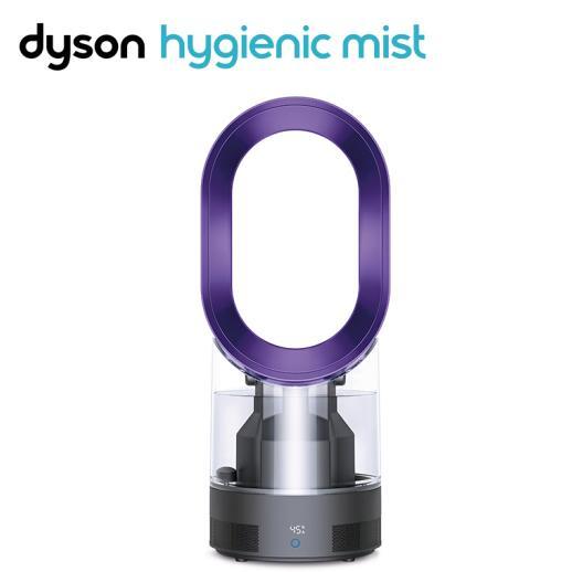 Dyson/戴森AM10风尚紫加湿器维修