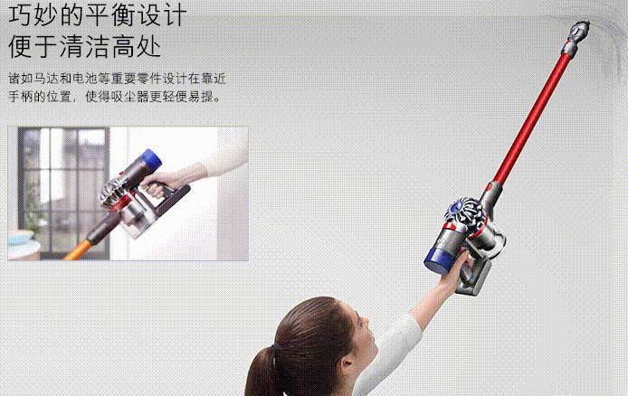 戴森吸尘器使用非常方便