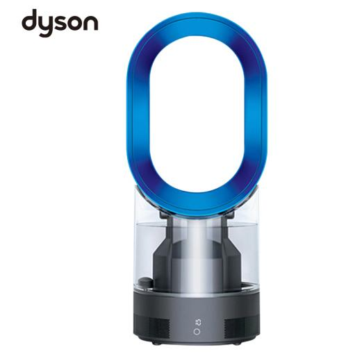 Dyson/戴森AM10铁蓝色加湿器维修
